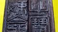 Có nên phát ấn tại hội xuân Hoàng Thành Thăng Long?