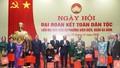 Thủ tướng Nguyễn Xuân Phúc: Lãnh đạo phải xuất phát từ nguyện vọng của nhân dân