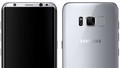 Lộ ảnh thật và toàn bộ cấu hình của Galaxy S8