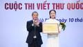 Bức thư về tầng Ozon đoạt giải Nhất Cuộc thi viết thư quốc tế UPU 48