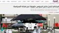 Báo chí nước ngoài khen cách chống COVID-19 của Việt Nam