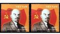 """Phát hành bộ tem """"Kỷ niệm 150 năm sinh V.I. Lê-nin (1870-1924)"""""""