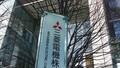 Dữ liệu về tên lửa mới nhất của Nhật Bản có thể bị tin tặc đánh cắp