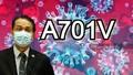 Biến thể mới của Covid-19 mới được phát hiện ở Malaysia