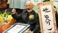 Cụ ông qua đời khi vừa nhận Kỷ lục già nhất thế giới