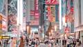 Dân số Tokyo đạt 14 triệu người