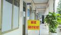 Bộ Y tế chỉ đạo khoanh vùng, xử lý triệt để ổ dịch bạch hầu tại Kon Tum