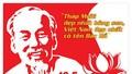 Lễ kỷ niệm cấp quốc gia 130 năm Ngày sinh Chủ tịch Hồ Chí Minh sẽ diễn ra vào ngày 18/5