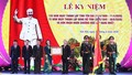 Kỷ niệm 120 năm thành lập, Yên Bái đón nhận Huân chương Độc lập hạng Nhất