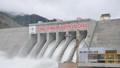 Thêm một công trình điện vào danh mục công trình quan trọng liên quan đến an ninh quốc gia