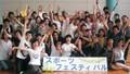 Quy định mới khi xin visa 'du học' sang trường tiếng Nhật