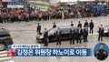 """""""Soi"""" các siêu phương tiện di chuyển của Chủ tịch Triều Tiên Kim Jong Un"""