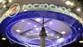 Nga công bố thông tin về 'động cơ tên lửa mạnh nhất thế giới'