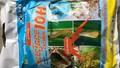 Phát hiện hơn 4,6 tấn vật tư nông nghiệp ngoài danh mục, không rõ nguồn gốc