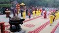 Phú Thọ tổ chức Lễ dâng hương tri ân Tổ Mẫu Âu Cơ