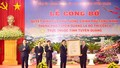 Thành phố Tuyên Quang chính thức là đô thị loại II