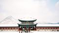 Phát động cuộc thi The Best Korea Winter Tour 2017-2018