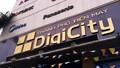 Khuyến mại tới 99%, DigiCity có vi phạm quy định của pháp luật?