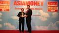 HDBank lần thứ ba nhận giải thưởng của tổ chức Asiamoney