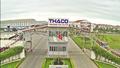 """Bí mật """"8 chữ T"""" của Thaco-  doanh nghiệp Việt hàng đầu về sản xuất, lắp ráp ô tô"""