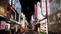 Những phận đời lắt lay tại phố đèn đỏ Nhật Bản thời đại dịch