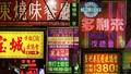 """Trung Quốc: Những cặp đôi trẻ Hong Kong chấp nhận """"trút hầu bao"""" để có chút riêng tư"""