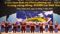Huế: Triển lãm ảnh và phim phóng sự- tài liệu trong Cộng đồng ASEAN