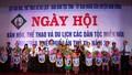 Thừa Thiên Huế: Công nhận 145 người có uy tín trong đồng bào dân tộc thiểu số