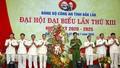 Thứ trưởng Bộ Công an yêu cầu Công an tỉnh Đắk Lắk chủ động tấn công trấn áp hiệu quả các loại tội phạm