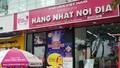 Hàng loạt sai phạm ở hệ thống Siêu thị Sakura Việt Nam