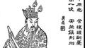 Giải mã 'vùng tối' Tam quốc diễn nghĩa (Kỳ 38): Lưu Biểu và những chiến tích bị che giấu