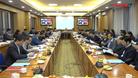 Đảng bộ Bộ Tư pháp tổ chức Hội nghị tổng kết công tác Đảng năm 2020, triển khai nhiệm vụ công tác năm 2021