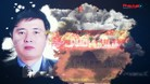 Trailer - Chuyện sốc ở Bộ Công thương: Phó Vụ trưởng Vụ Thị trường trong nước từng lĩnh án tù!