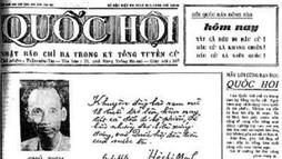 Bên lề chính sử: Quốc hội - Tờ báo chỉ ra trong kỳ Tổng tuyển cử đầu tiên năm 1946
