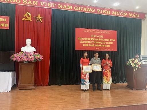 Phú Thọ: Sơ kết 05 năm thực hiện Chỉ thị 05-CT/TW của Bộ Chính trị