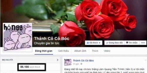 """Sao Việt nào là nạn nhân của""""Thánh cô cô bóc""""?"""