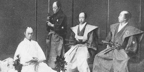 Dùng kiếm tự mổ bụng, Samurai Nhật chết trong danh dự