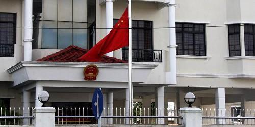 Sứ quán Trung Quốc tại Maputo