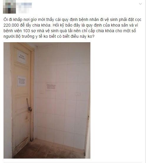 nhà vệ sinh bệnh viện, Bệnh viện 103