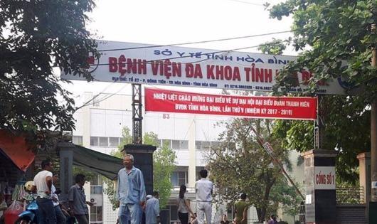 Bộ Công an: Khởi tố vụ án ở BV Đa Khoa Hòa Bình đảm bảo khách quan