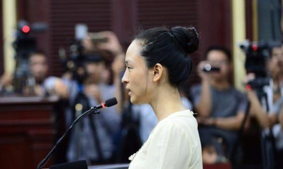 Bị cáo Trương Hồ Phương Nga