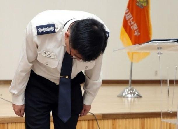 Hai cảnh sát bị cách chức vì làm rò rỉ thông tin vụ Sulli tự tử - ảnh 1