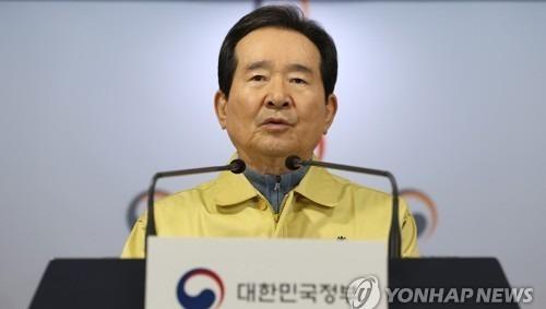 Thủ tướng Hàn Quốc ra lời  kêu gọi đặc biệt