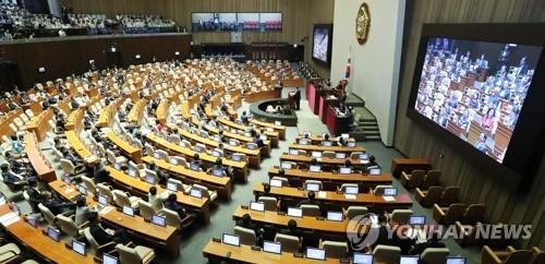 Phiên họp toàn thể của Quốc hội (Yonhap)