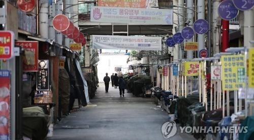 Hàn Quốc xác nhận nạn nhân thứ 7 tử vong do Covid-19