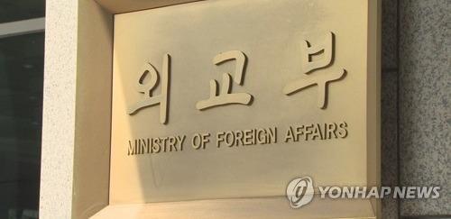 81 quốc gia, khu vực hạn chế nhập cảnh từ Hàn Quốc