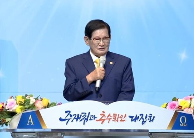 Giáo chủ giáo phái Shincheonji (Tân Thiên Địa) chính thức bị khởi tố về tội giết người - ảnh 1