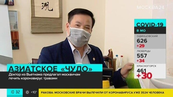 Bán 'thuốc trị COVID', 'thánh nổ' Việt tự xưng giúp việc Tổng thống bị bắt ở Nga - 1