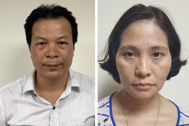 Bị can Nguyễn Ngọc Quỳnh và Nguyễn Thị Kim Dung. Ảnh do Bộ Công an cung cấp.
