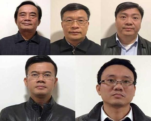 Trả hồ sơ để điều tra bổ sung vụ án xảy ra tại Ngân hàng BIDV